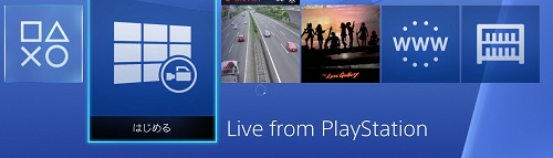 「Live from PlayStation」を選択